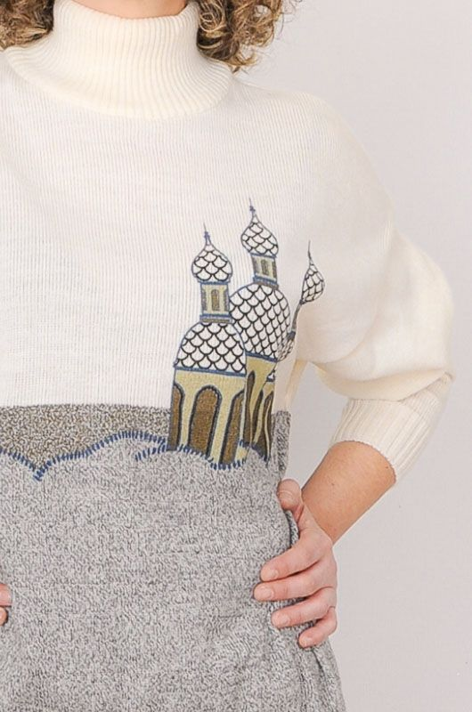 Vintage Knitted Sweater Perkins Mosque Size M - L - 7